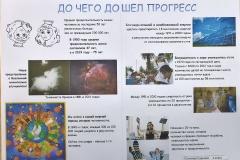 Соколов Савелий