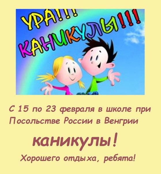 kanikuli_fevr