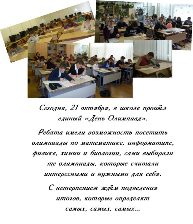 obyava3